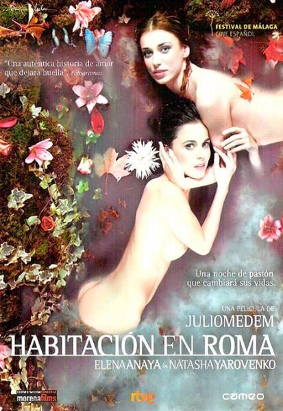 guia_LGBTI_pellicula_habitacion-en-roma